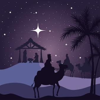 Szopka bożonarodzeniowa i mędrcy na fioletowym tle, motyw wesołych świąt