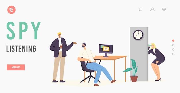 Szpieg kobiecej postaci słuchanie przez szablon strony docelowej ściany. podsłuchiwacz kobieta z kubkiem szpieguje do kolegów, podsłuchuje, zbiera informacje w biurze. ilustracja wektorowa kreskówka ludzie