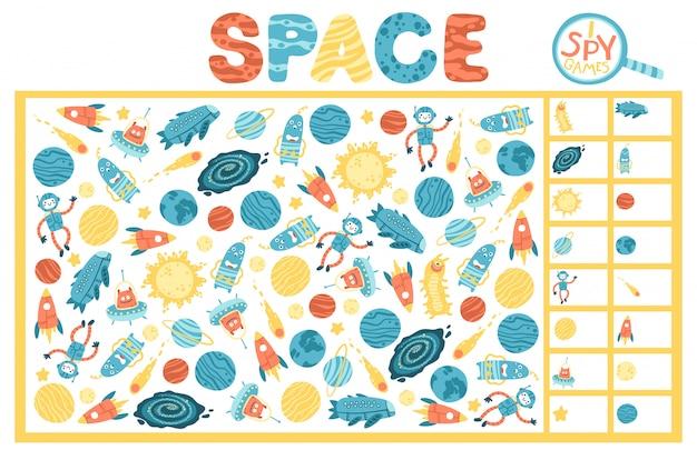 Szpieguję grę. space educational maze logiczne, odpowiednie do gier, drukowania książek, aplikacji, edukacji. śmieszna prosta kreskówki ilustracja na białym tle