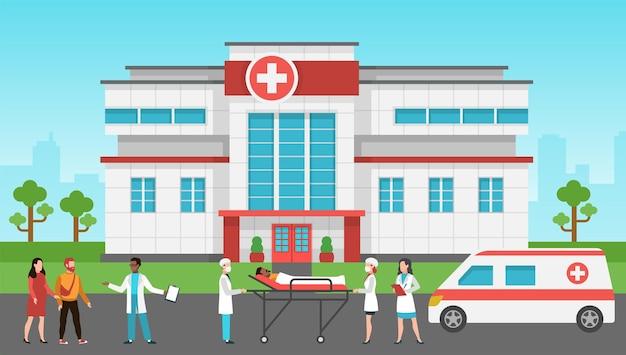 Szpital na zewnątrz. panorama budynek medyczny, ośrodek zdrowia