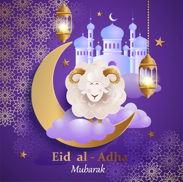 Sztandar eid al-adha. wektor.