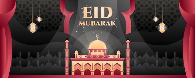 Sztandar eid mubarak