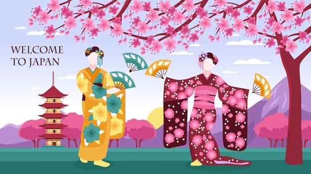 Sztandar starożytnej japonii