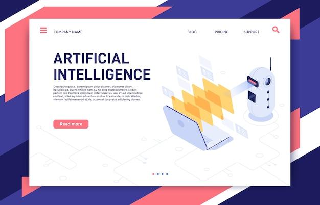 Sztuczna inteligencja analizuje pliki.