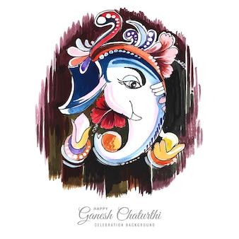 Sztuka współczesna szczęśliwy ganeśćaturthi kolorowa karta uroczystości