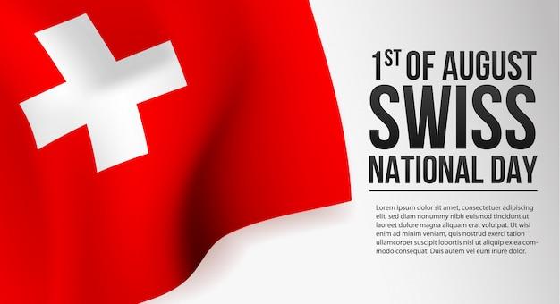 Szwajcarski szczęśliwy narodowy dzień transparent. flaga szwajcarii. dzień niepodległości.