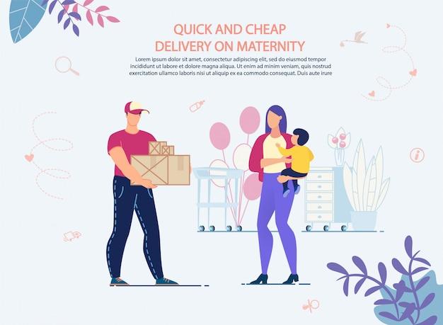 Szybkie zakupy i tania dostawa na macierzyństwo