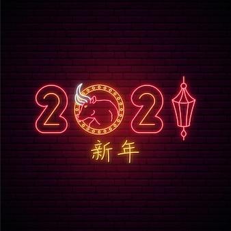 Szyld neon chiński nowy rok.