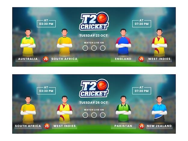 T20 cricket banner lub zestaw nagłówków z zespołem krajów uczestniczących i beztwarzowym graczem w krykieta na niewyraźnym tle stadionu.