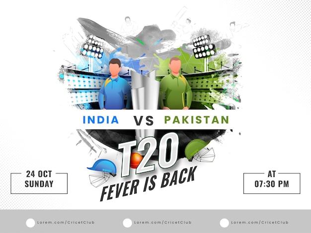 T20 fever powraca concept z 3d silver trophy cup, uczestniczący w drużynie india vs pakistan player na abstrakcyjnym tle stadionu.