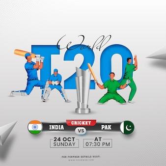 T20 world cricket poster design z 3d silver trophy cup, cricketer players i uczestniczącą drużyną indie vs pakistan na szarym tle.