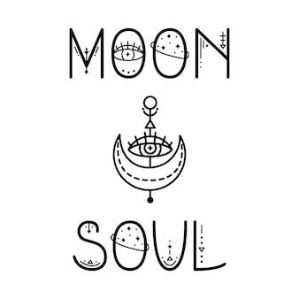 Tajemnicza fraza astrologiczna. magiczne napisy. księżycowa dusza