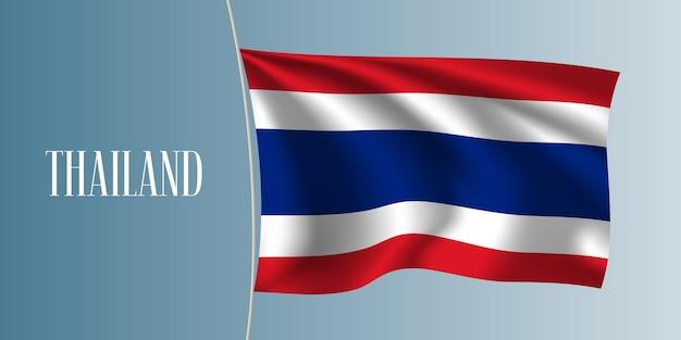 Tajlandia macha flagą ilustracji