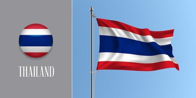 Tajlandia macha flagą na masztem i okrągłą ikonę. realistyczne 3d czerwonej niebieskiej flagi tajlandii i przycisku koło
