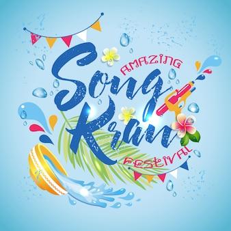 Tajlandia songkran festiwal projekt na wodnym tle.