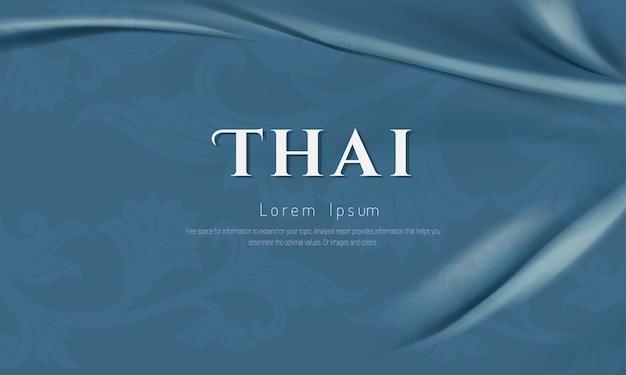 Tajlandzki deseniowy tradycyjny pojęcie, azjatycki tradycyjny sztuka projekt. ilustracji wektorowych.