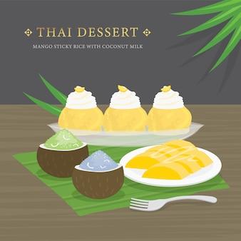 Tajski deser, mango i lepki ryż z mlekiem kokosowym i sosem mango.