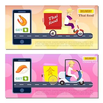 Tajski i chiński fast food dostawa szablon transparent zestaw