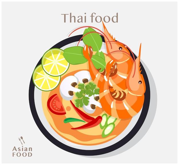 Tajskie jedzenie tom yum kung, zupa z krewetkami, płaska ilustracja