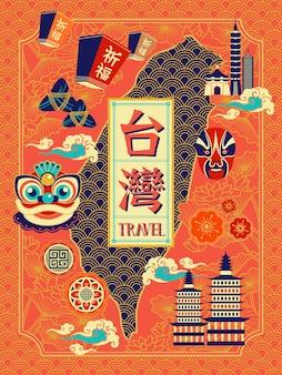 Tajwan projekt tło podróży z symbolem kultury