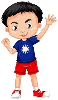 Tajwański chłopiec w niebieskiej koszuli
