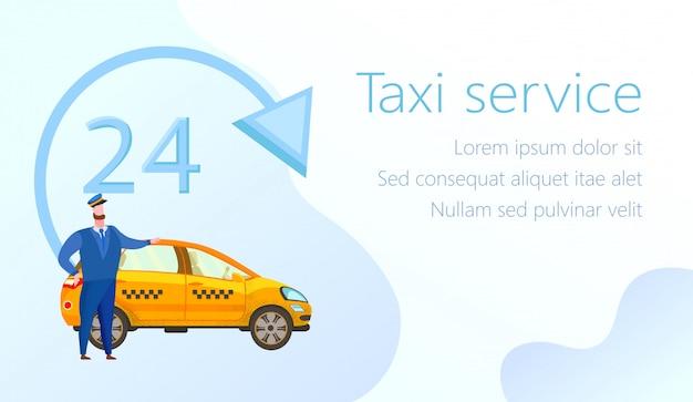 Taksówkarz w niebieskim mundurze stoi w pobliżu żółtego samochodu