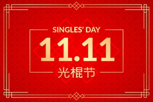 Tapeta na dzień singli w kolorze czerwonym i złotym