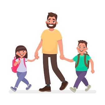 Tata idzie z dziećmi do szkoły. dzieci ze szkoły podstawowej i ojciec razem