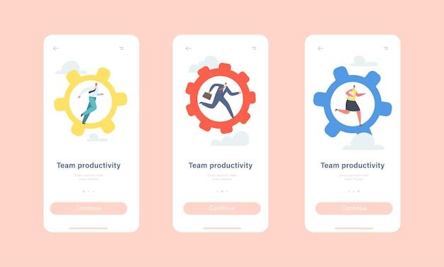 Team productivity mobile app strona na pokładzie szablon ekranu. małe postacie poruszają ogromnymi kołami zębatymi. ludzie biznesu w biegach