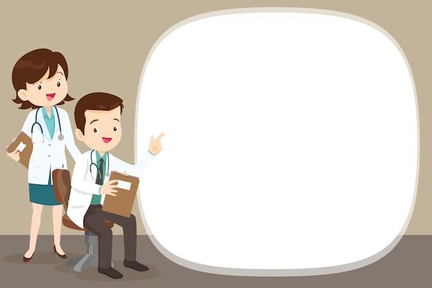 Team smart doctor obecny z pustą przestrzenią
