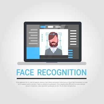 Technologia rozpoznawania twarzy laptop komputer system bezpieczeństwa skanowanie mężczyzna użytkownik identyfikacja biometryczna