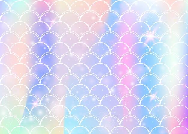 Tęcza łuski tło z kawaii syrenka księżniczka wzór. transparent rybi ogon z magicznymi iskierkami i gwiazdami. morze fantasy zaproszenie na dziewczęcą imprezę. futurystyczne tło z łuskami tęczy.