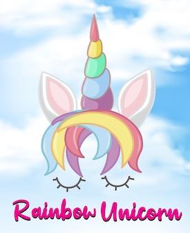 Tęczowe logo jednorożca w pastelowym kolorze z uroczym jednorożcem