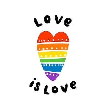 Tęczowe serce lgbt symbol communiti z cytatem miłość to miłość