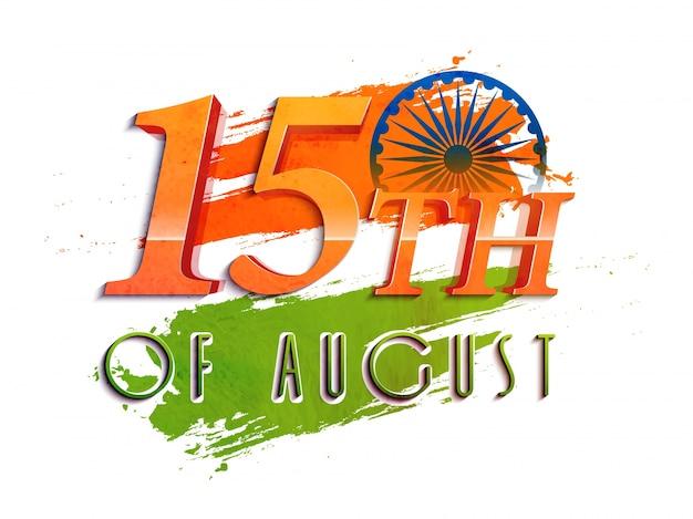 Tekst 3d 15 sierpnia na tle flagi indyjskich kolory, może służyć jako plakat, baner lub projekt ulotki dla obchodów dnia niepodległości.