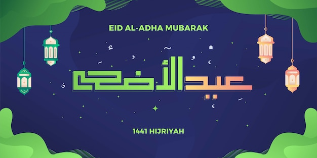 Tekst kreatywnej arabskiej kaligrafii islamskiej eid al-adha mubarak podczas uroczystości hajj dla muzułmanów.