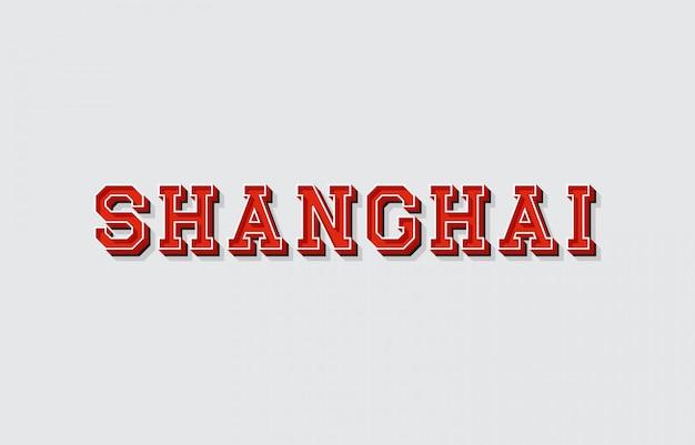 Tekst szanghaju z efektem izometrycznym 3d