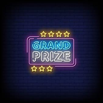 Tekst w stylu grand prize neon signs