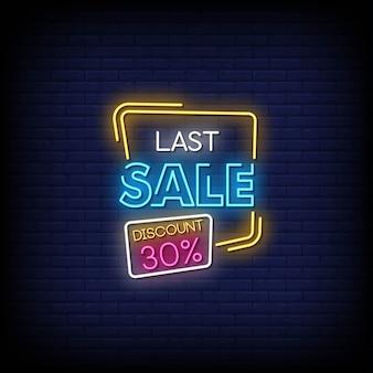 Tekst w stylu ostatniej sprzedaży neonów