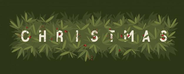 Tekst z liśćmi, wesoło bożych narodzeń sezonu dekoraci karty zaproszenia świętowaniem i wakacje ilustracją