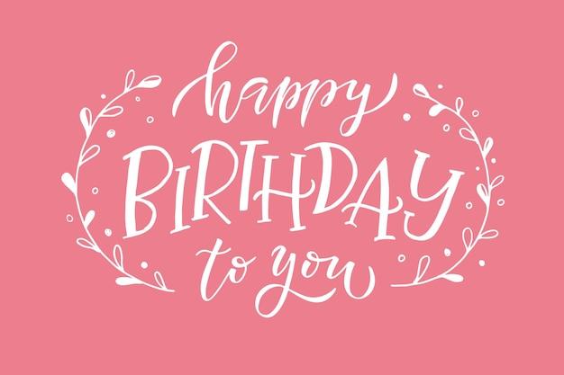 Tekst z okazji urodzin jako ikona tagu urodzinowego happy birthday cardinvitationbanner template