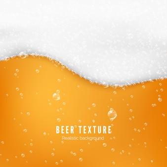 Tekstura koloru piwa z bąbelkami i białą pianą. baner przepływu świeżego zimnego piwa. ilustracja