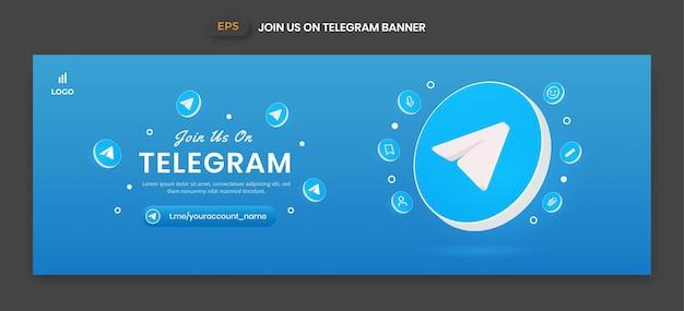 Telegram banner z ikoną wektora 3d do promocji strony biznesowej i postu w mediach społecznościowych