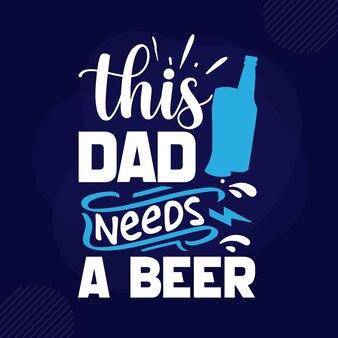 Ten tata potrzebuje napisu na piwie premium vector design