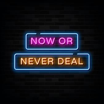 Teraz lub nigdy nie zajmuj się ilustracją neonu