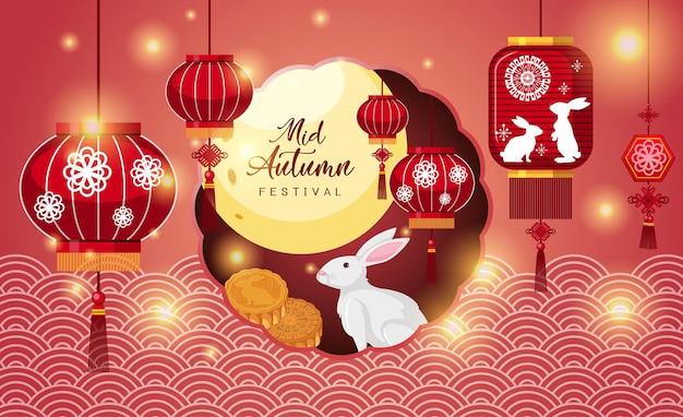 Tło chiński festiwal w połowie jesieni