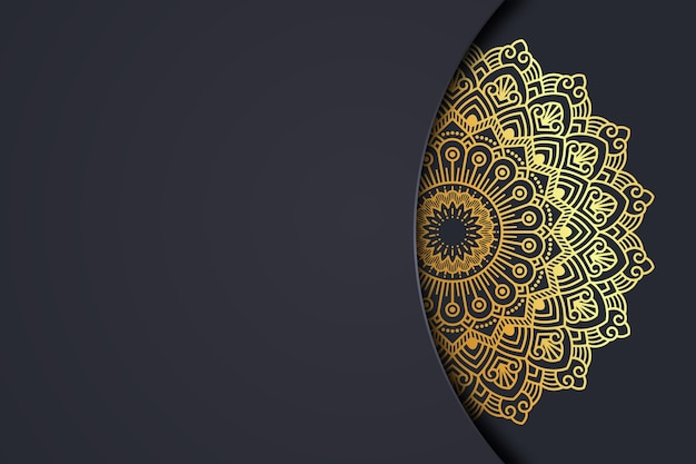 Tło dekoracji islamskiego nowego roku