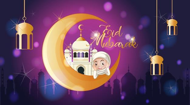 Tło dla muzułmańskiego festiwalu eid mubarak