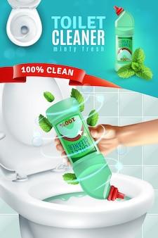 Tło dla środków czyszczących do toalet