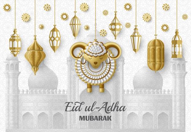 Tło eid ul adha. islamskie arabskie lampiony i owce. kartka z życzeniami. święto ofiary. ilustracja.